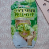 Cumcumber Peel Off Masker van 7th Heaven